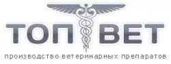 ТОП-ВЕТ