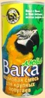 Baka Люкс Корм для крупных попугаев