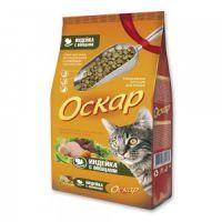 Сухой корм «Оскар» С индейкой и овощами для взрослых кошек