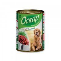 Оскар «С телятиной»  консервы для собак