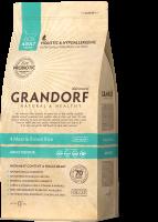 Grandorf (Грандорф) для кошек 4 Мяса с рисом Indoor