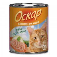 Влажный корм «Оскар» С кроликом нежное суфле для кошек