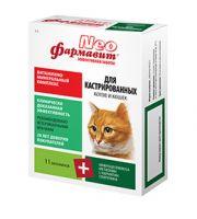 Фармавит Neo  для кастрированных котов и кошек