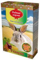 Родные корма Корм для кроликов «с овощами»