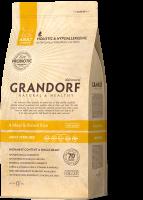 Grandorf (Грандорф) для кошек 4 Мяса с рисом Sterilised