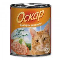 Влажный корм «Оскар» Мясное ассорти нежное суфле для кошек