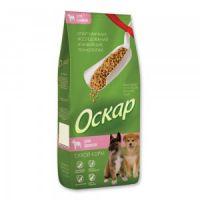 Сухой корм «Оскар» Для щенков