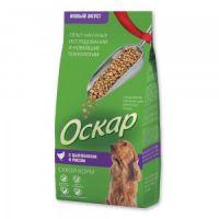 Сухой корм «Оскар» С цыпленок и рисом для взрослых собак