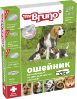MR.BRUNO Ошейник репеллентный Белый