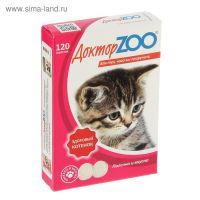 """Мультивитаминное лакомство """"Доктор ZOO - Здоровый котенок"""" для котят"""