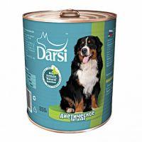 Консервы Darsi для пожилых собак