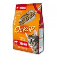 Сухой корм «Оскар» С говядиной для взрослых кошек