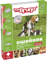 MR.BRUNO Ошейник репеллентный Красный