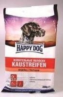 Лакомства Happy Dog Жевательные полоски с индейкой