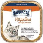 Влажные корма Happy Cat  Паштет Индейка