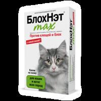 БлохНэт max капли для кошек и котят всех пород