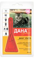 Апи-Сан Дана Ультра для кошек и котят более 4 кг