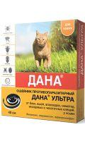 Апи-Сан Дана Ультра ОШЕЙНИК для кошек