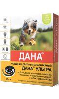 Апи-Сан Дана Ультра ОШЕЙНИК для собак средних пород