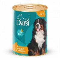 Darsi Консервы для собак Сердце с печенью