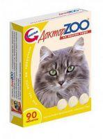 Мультивитаминное лакомство для кошек со вкусом сыра