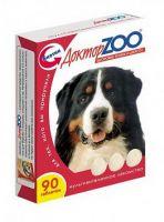 Доктор ZOO Мультивитаминное лакомство для собак Здоровье кожи и шерсти