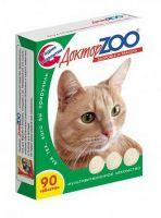 Мультивитаминное лакомство для кошек Здоровье и красота
