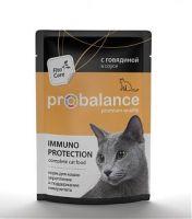ProBalance консервы для кошек с говядиной