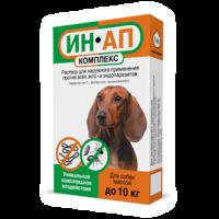 ИН-АП комплекс для собак и щенков весом до 10 кг