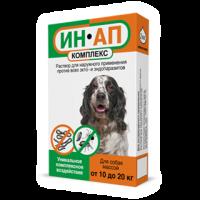 ИН-АП комплекс для собак весом от 10 до 20 кг