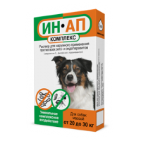 ИН-АП комплекс для собак весом от 20 до 30 кг