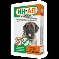 ИН-АП комплекс для собак весом от 30 до 50 кг