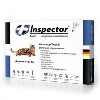 Inspector капли от внешних и внутренних паразитов для кошек от 1 до 4 кг