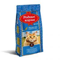 Родные корма для взрослых кастрированных котов и стерилизованных кошек