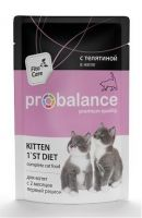 ProBalance консервы для котят 1`st Diet