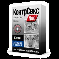 КонтрСекс Neo капли для котов и кобелей