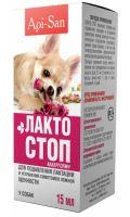 АПИ-САН  Лакто-Стоп для собак