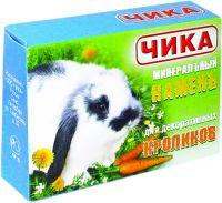 Чика Минеральный камень для декоративных кроликов