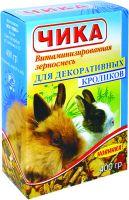 Чика Витаминизированная зерносмесь для декоративных кроликов