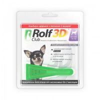 RolfClub 3D капли от клещей и блох для собак менее 4 кг