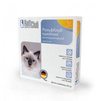 RolfClub ошейник от внутренних и наружных паразитов для кошек