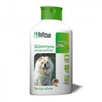RolfClub шампунь-кондиционер «Экстра объем» для собак