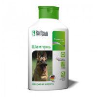 RolfClub шампунь «Здоровая шерсть» для собак