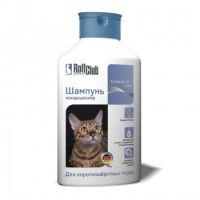 RolfClub шампунь-кондиционер «Для короткошерстных пород кошек»