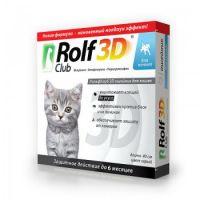 RolfClub 3D ошейник от клещей и блох для котят