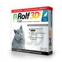RolfClub 3D ошейник от клещей и блох для кошек