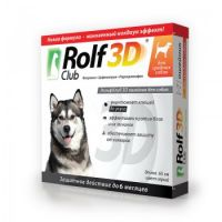RolfClub 3D ошейник от клещей и блох для средних собак