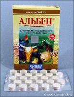 Альбен- антигельминтик для с\х животных и птиц